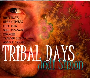 Tribal Days(previous)